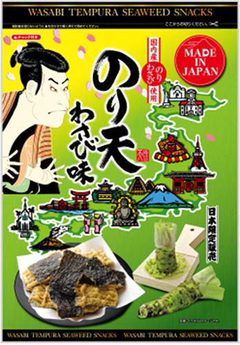 JAPAN のり天わさび味